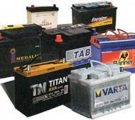 Выбор и покупка автомобильного аккумулятора
