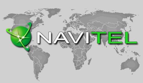 навигатор Навител