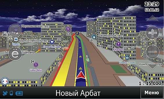 «Сити Гид» навигация