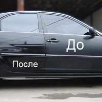 полироль для авто