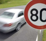 Штрафы за превышение скорости 2017 года