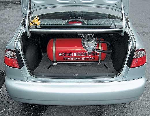 Установка ГБО в багажнике автомобиля