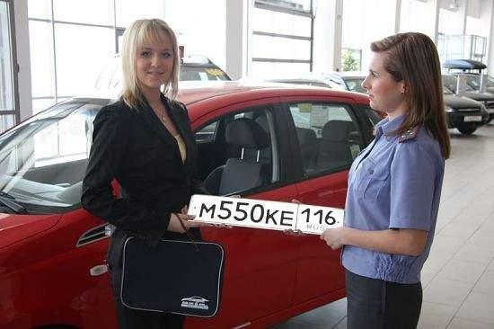 постановка автомобиля на учет
