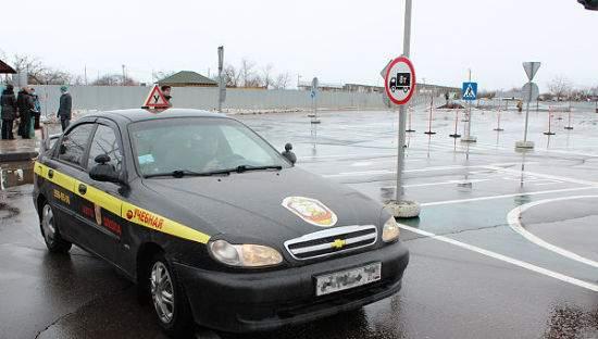 Новый автодром в автошколе