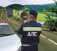 Топ-5 наиболее опасных автоподстав для автолюбителей