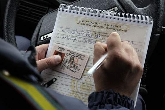 Правила дорожного движения для пересдачи после лишения