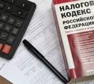 Как рассчитать налог с продажи автомобиля