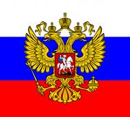 Постановление Правительства Российской Федерации от 14 ноября 2014 г. N 1191(возврат прав после лишения)