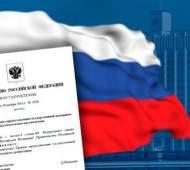Постановление Правительства Российской Федерации от 24 октября 2014 г. N 1097(сдача экзамена в ГИБДД)