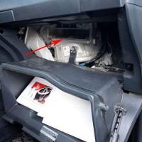 Так производится замена фильтра в Toyota Corolla Фото: http://www.drive2.ru/