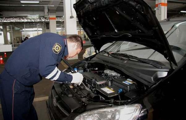 экспертиза и снятие машины с учета