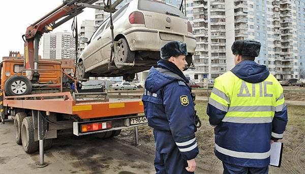 отстранение и задержание машины
