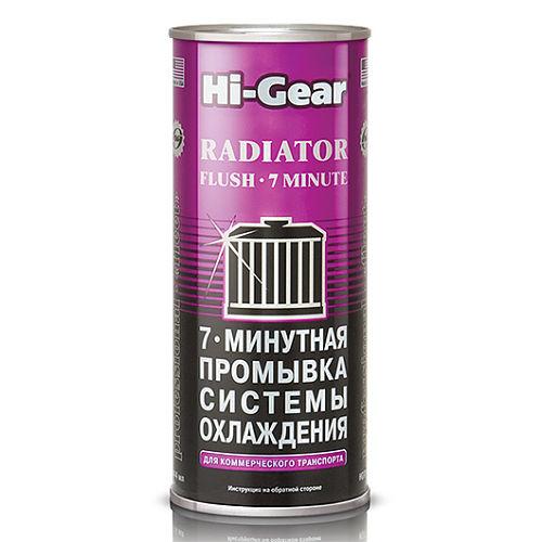 hi-gear для промывки
