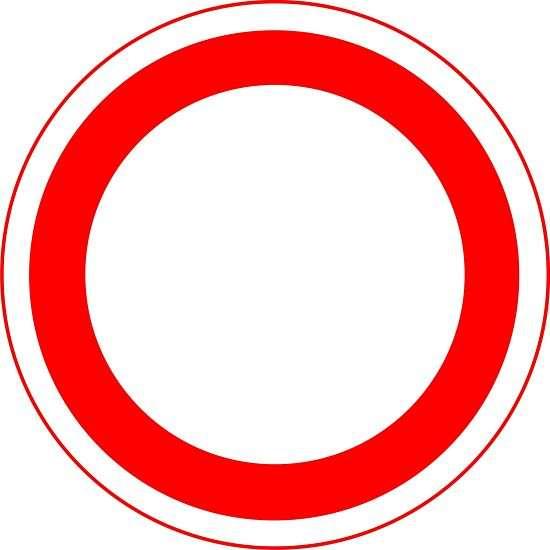 Дорожный знак - Движение запрещено - и штраф за его нарушение