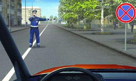 регулировщик останавливает транспортного средства