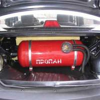Газовое оборудование занимает достаточно много места в багажнике