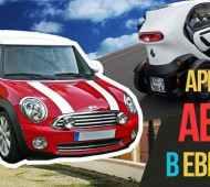 Как арендовать автомобиль в Европе