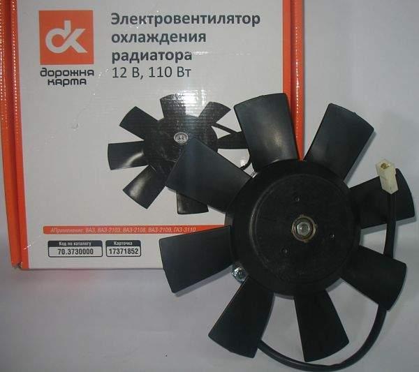 вентилятор охлаждения радиатора авто
