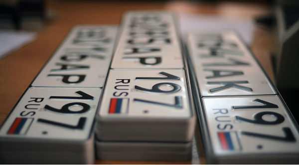 новые металлические автомобильные номера