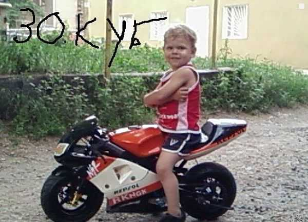 права на скутер 50 кубов