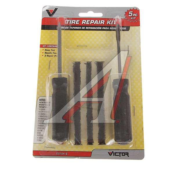 Набор для ремонта бескамерных шин (шило, рашпиль, 3 жгута)