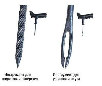 ремкомплект для бескамерных шин