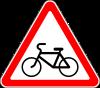 Пересечение с велосипедной дорожкой или велопешеходной дорожкой