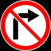 Знак Поворот направо запрещен