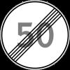 Знак Конец зоны ограничения максимальной скорости