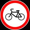 Знак Движение на велосипедах запрещено