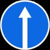 Знак Движение прямо