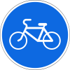 Знак Велосипедная дорожка