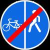 Знак Конец пешеходной и велосипедной дорожки с разделением движения (конец велопешеходной дорожки с разделением движения)
