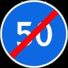 Знак Конец зоны ограничения минимальной скорости