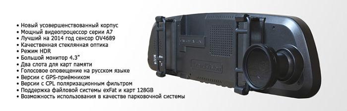 TrendVision-MR-710GP