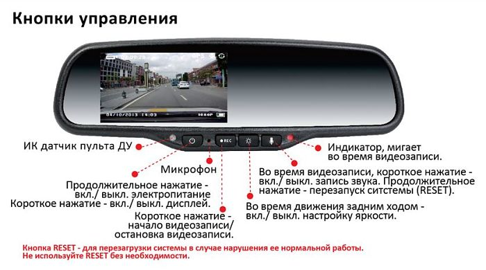 Incar-VDR-VW-14-Full-HD