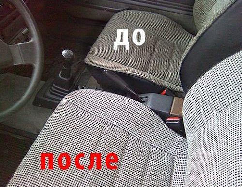 кресло в машине до и после химчистки