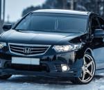 Хонда-Аккорд 8