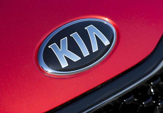 эмблема Kia