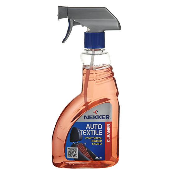Nekker-Textile-Cleaner