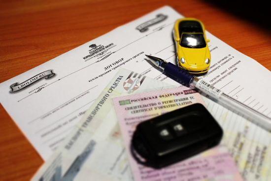 оформление сделки продажи авто