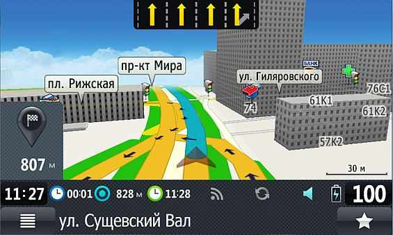 «ПроГород» навигация