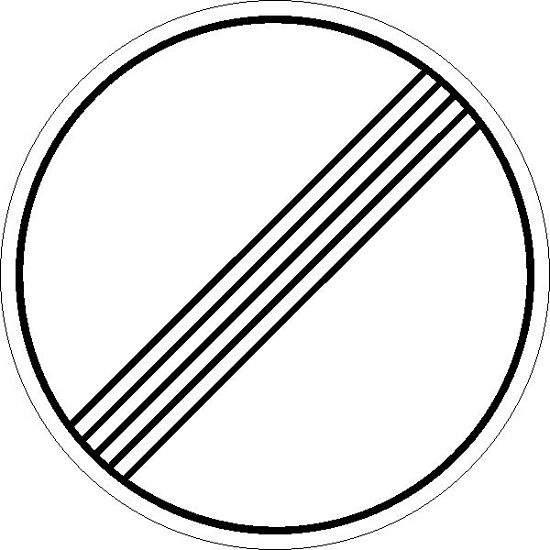 Знак конец зоны всех ограничений