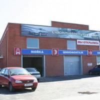 Капитальное здание с мойкой, сервисом и магазином