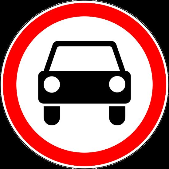 Знак под номером 3.3