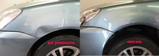 Кузов автомобиля до и после ремонта