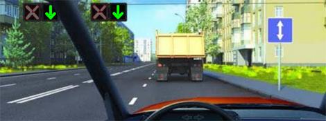 реверсивной светофор над полосой движения