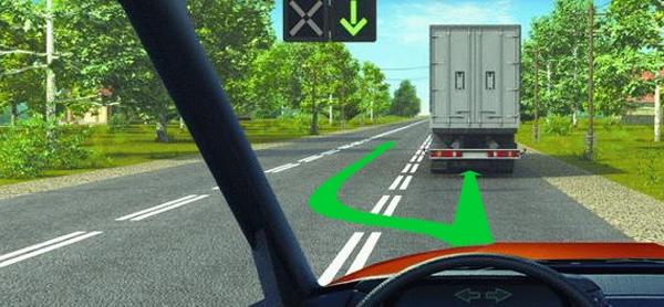 зеленая стрелка реверсивного светофора