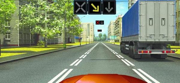 желтая стрелочка реверсивного светофора