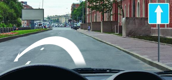 Выезд на дорогу с односторонним движением
